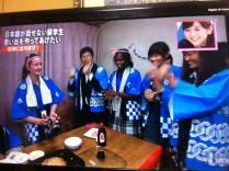 TV show 03