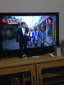 Tv show pics
